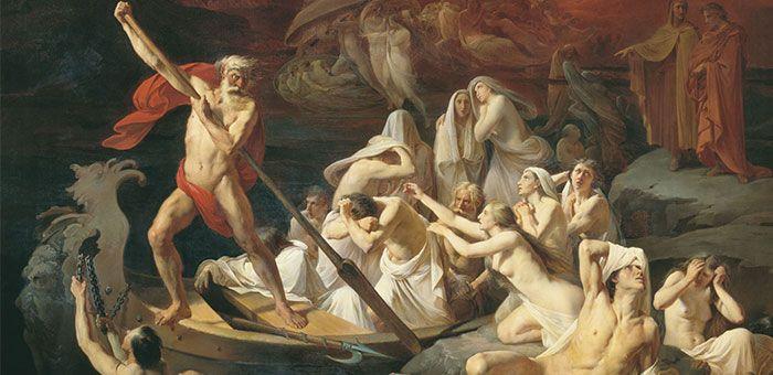 Μεταθανάτια Ζωή στην Αρχαία Ελλάδα