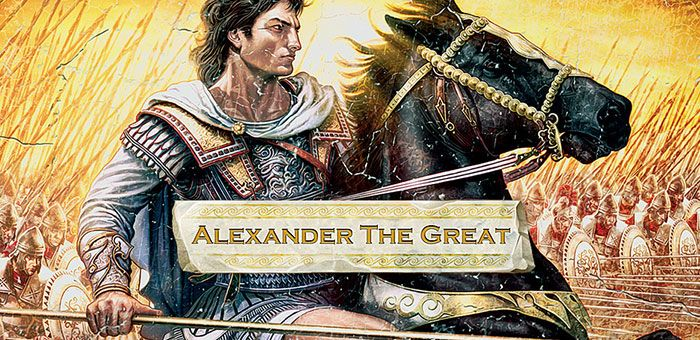 Οι φιλοσοφικές αντιλήψεις του Μεγάλου Αλεξάνδρου