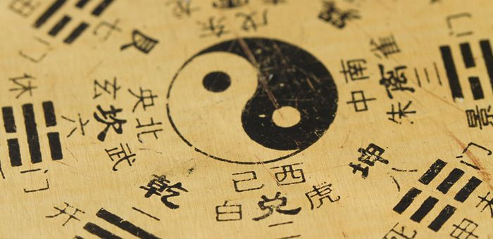 Κινέζικη Ιατρική