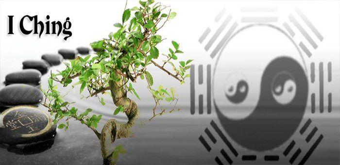 Ι-τσινγκ - Το βιβλίο των αλλαγών