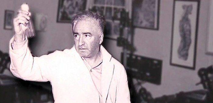 Βίλχελμ Ράιχ (Wilhelm Reich)  (1897- 1957)
